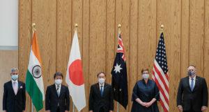 Japan Quad 2.0