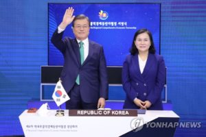 Korea joining RCEP